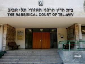 ייצוג בבית הדין הרבני